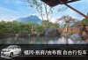 日本自由行包车 日本福冈 别府-由布院  私人订制包车服务