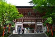 日本鞍马山灵宝殿