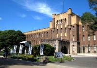 日本大阪市立博物馆 Osaka City Museum