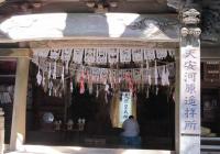 日本福冈西本宫
