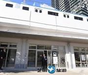 日本大阪高架下噪音酒店 尽情喧闹是卖点