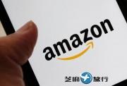 亚马逊卖家投诉跟卖的四种方法和投诉模板