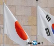 韩国日本9月8日起松绑商务人士入境限制